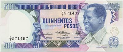 Guinea - Bissau, 500 Pesos 1983, P.7