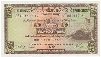 Hongkong, 5 Dollars 1975, P.181f