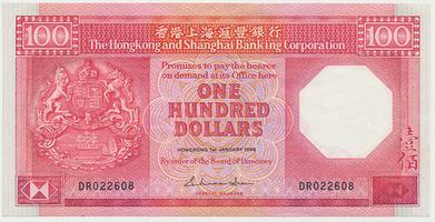 Hongkong, 100 Dollars 1986, P.194a