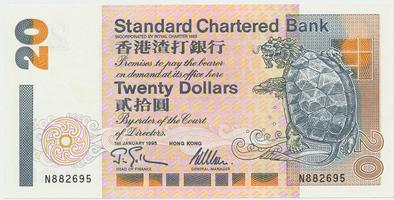 Hongkong, 20 Dollars 1995, P.285b