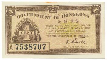 Hongkong, 1 Cent (1941), P.313b