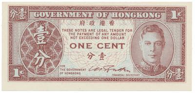 Hongkong, 1 Cent (1945), P.321
