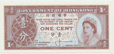 Hongkong, 1 Cent (1961~71), P.325a