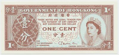 Hongkong, 1 Cent (1971~81), P.325b