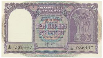 Indie, 10 Rupees (1957~1962), P.39c