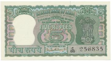 Indie, 5 Rupees (1962~1967), P.54a