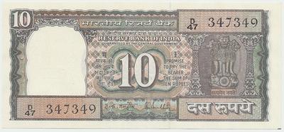 Indie, 10 Rupees (1985~90), P.60Aa