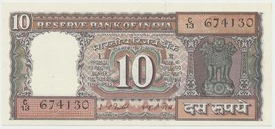 Indie, 10 Rupees (1977~82), P.60g