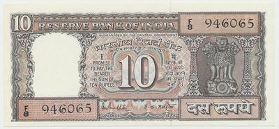 Indie, 10 Rupees (1985~90), P.60k
