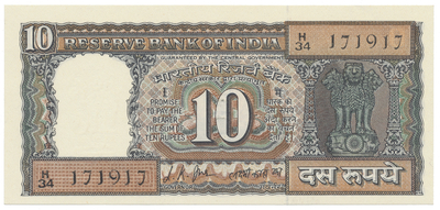 Indie, 10 Rupees (1969), P.69a