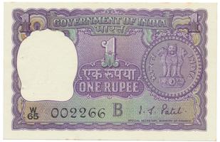 Indie, 1 Rupee 1969~1973, P.77e~m