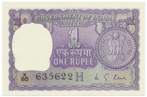 Indie, 1 Rupee 1974~1980, P.77n~z