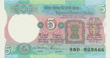 Indie, 5 Rupees (1975), P.80