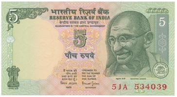 Indie, 5 Rupees (2002), P.88Ab