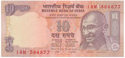 Indie, 10 Rupees (1996), P.89