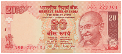 Indie, 20 Rupees (2002), P.89Ab