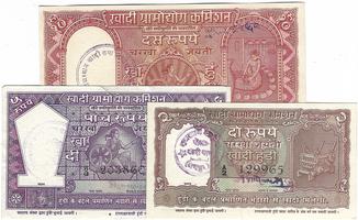 Indie, 2, 5, 10 Rupees b.d., 3 ks privátních vydání