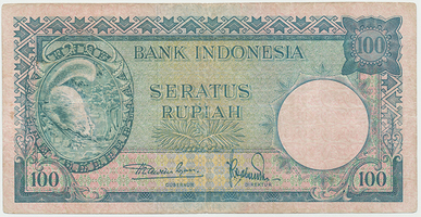 Indonésie, 100 Rupiah (1957), P.51
