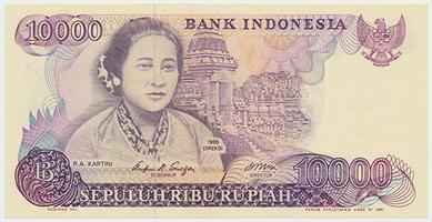 Indonésie, 10000 Rupiah 1985, P.126