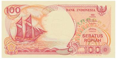 Indonésie, 100 Rupiah 1992~2000, P.127