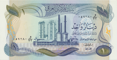 Irák, 1 Dinar (1973), P.63b