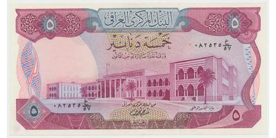 Irák, 5 Dinars (1973), P.64