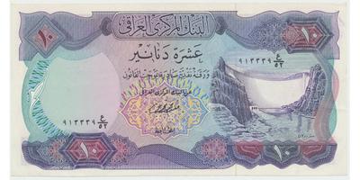 Irák, 10 Dinars (1973), P.65