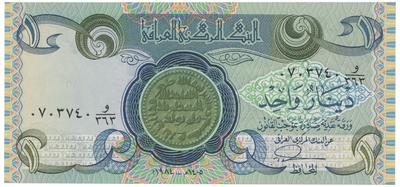 Irák, 1 Dinar 1979~1984, P.69
