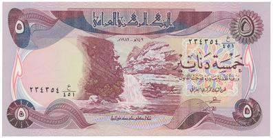 Irák, 5 Dinars 1982, P.70