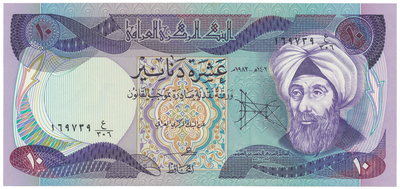 Irák, 10 Dinars 1982, P.71