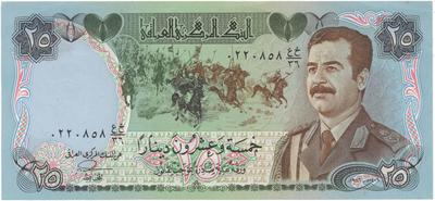 Irák, 25 Dinars 1986, P.73