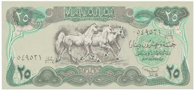 Irák, 25 Dinars 1990, P.74