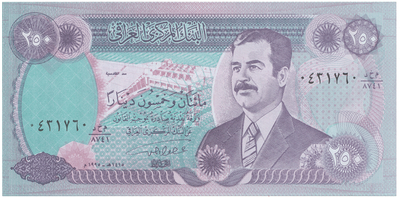Irák, 250 Dinars 1995, P.85