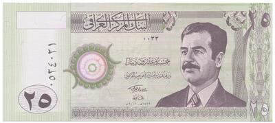 Irák, 25 Dinars 2001, P.86