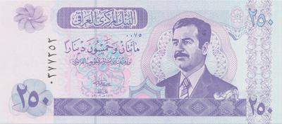 Irák, 250 Dinars 2002, P.88