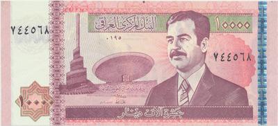 Irák, 10000 Dinars 2002, P.89