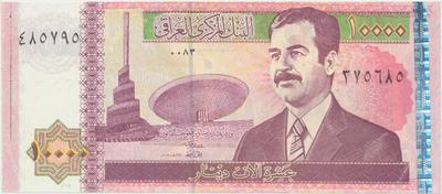 Irák, 10000 Dinars 2002, chybotisk, P.89