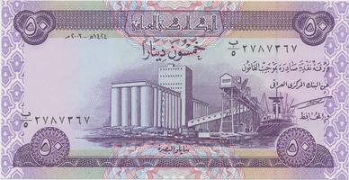 Irák, 50 Dinars 2003, P.90
