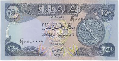 Irák, 250 Dinars 2003, P.91