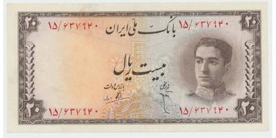 Írán, 20 Rials (1948), P.048