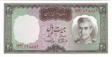 Írán, 20 Rials (1969), P.084