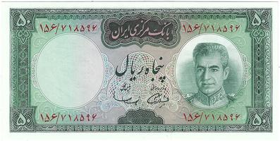 Írán, 50 Rials (1969~1971), P.085a