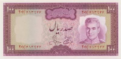 Írán, 100 Rials (1971~1973), P.91c
