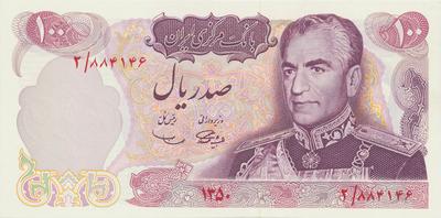 Írán, 100 Rials (1971), P.098
