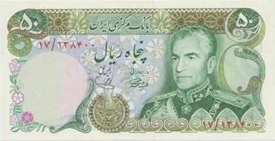 Írán, 50 Rials (1974~1979), P.101a