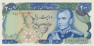 Írán, 200 Rials (1974~1979), P.103b