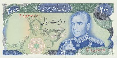 Írán, 200 Rials (1974~1979), P.103e