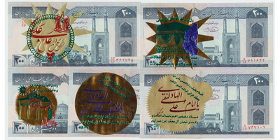 Írán, 200 Rials (1982-), P.136P, 5ks s různými propagandistickými přetisky