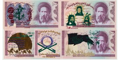 Írán, 100 Rials (1985-), P.140P, 5ks s různými propagandistickými přetisky