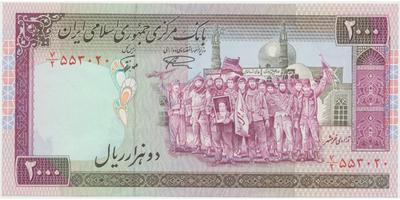Írán, 2000 Rials (1986-), P.141a